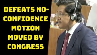 CM Sangma's Govt Defeats No-Confidence Motion Moved By Congress | Catch News