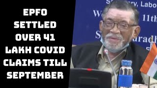 EPFO Settled Over 41 Lakh COVID Claims Till September: MoS Santosh Gangwar | Catch News