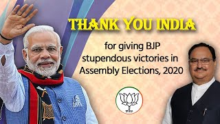 Victory celebrations on stupendous victories in Bihar Assembly elections & by-polls in other states.