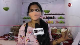 Murtika 2020 in Exhibition Ground Bhubaneswar   ମନମୋହିଲା ମାଟି ଓ ଟେରାକୋଟା କାମ