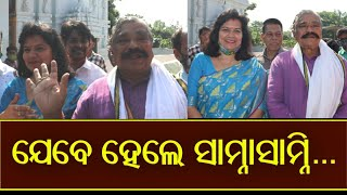 Exclusive Visual | Bhubaneswar MP Smt Aparajita Sarangi and MLA Sura Routray | ସୁରଭାଇ କଣ କହିଲେ?