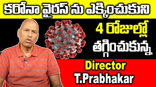Director T. Prabhakar Self Infected and Cured in 4 Days | Bithiri Sathi | Top Telugu TV