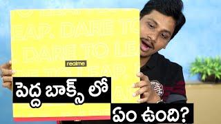 Realme surprise Gift for diwali Telugu