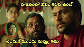 అందుకే ముందు నువ్వు తిను | Dharma Yuddham Movie Scenes | Ajith Kumar | Pooja