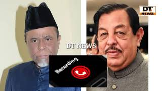 Must Listen Call Recording of Biharis to AIMIM MLA'S Says Thanks For Helping BJP in Bihar