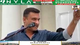 Firing Speech of Aimim MLA Akber Uddin Owaisi That Can Change The Whole Mood of Hyderabad &