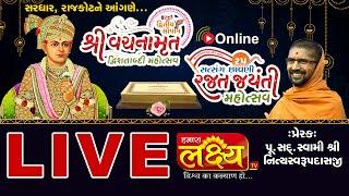 LIVE || Vachnamrut Mahotsav || 25mi Swaminarayan Satsang Chavani || Sardhar || Day 02, Session 02