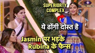Bigg Boss 14: Rubina Aur Jasmin Ke Fans Ki Tashan, Jasmin Par Bhadke Rubina Fans | BB 14