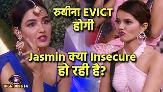 Bigg Boss 14: Jasmin Ne Kaha Rubina Hogi Evict, Kya Jasmin Insecure Ho Rahi Hai? | BB 14