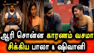 BIGG BOSS TAMIL 4|16th NOVEMBER 2020|PROMO 1|DAY 43|BIGG BOSS 4 TAMIL LIVE|Today Nomination Process