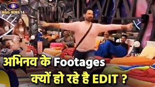 Bigg Boss 14: Abhinav Ke Footages Kyon Ho Rahe Hai Edit, Fans Ne Lagaya Ilzam
