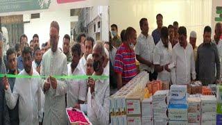 Asaduddin Owaisi Inaugurates Free Medical Health Camp In Nampally Division |@Sach News