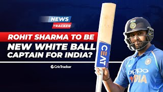 Gautam Gambhir wants Rohit Sharma as Indian captain, Cricket Australia names squad for India Tests
