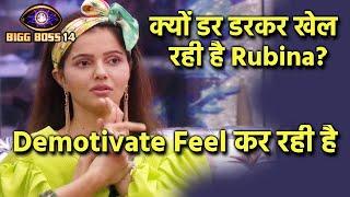 Bigg Boss 14: Rubina Kyon Dar Darkar Khel Rahi Hai? Sehmi Si Najar Aa Rahi Hai | BB 14 Decode