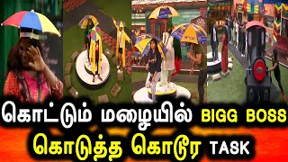 BIGG BOSS TAMIL 4|17th NOVEMBER 2020|PROMO 1|DAY 44|BIGG BOSS 4 TAMIL LIVE|BIGG BOSS New Hard Task