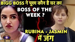 Bigg Boss 14: Khud Bigg Boss Ne Pucha Sawal, Rubina Aur Jasmin Me Se Kaun Hai Boss Of The Week?