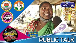 GHMC 2020 Public Talk | Nallakunta | Kaun Banega Corporator | Hyderabad Public Talk | Top Telugu TV