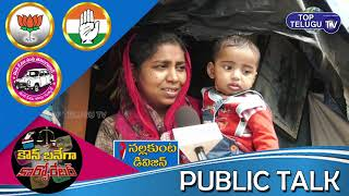 Public Talk on GHMC 2020 Elections | Nallakunta | Hyderabad Public Talk | Top Telugu TV