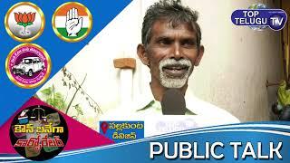 Public Talk on GHMC Elections | Nallakunta | Kaun Banega Corporator | Hyderabad | Top Telugu TV