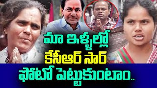 Greater Hyderabad People Praises CM KCR | KTR | GHMC Elections 2020 | Telangana | Top Telugu TV