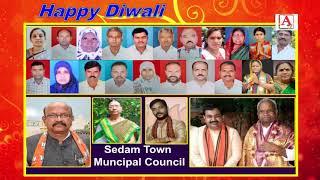 Wish you All a Very Happy Diwali - By Sedam Town Muncipal Council