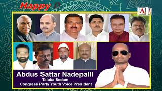 Wish you All a Very Happy Diwali - By Abdus Sattar Nadepalli Sedam Congress Youth Voice President