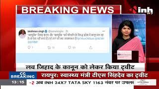 Madhya Pradesh News    सरकार के समर्थन में कांग्रेस विधायक लक्ष्मण सिंह