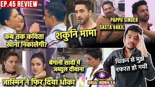 Bigg Boss 14 Review EP 45 Eijaz Vs Kavita, Aly Ne Lagai Aag, Jasmin Ka Phir Dhoka, Abhinav Vs Rahul