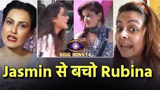 Bigg Boss 14: Kamya Aur Devoleena Ko Lag Rahi Hai Jasmin Fake Dost, Rubina Se Kaha Bacho Usase