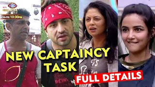 Bigg Boss 14: NEW Captaincy Task In The House, Kavita Eijaz Aly Jasmin Davedar | NEW TWIST
