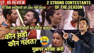 Bigg Boss 14 Review EP 46 | Rahul Vs Abhinav Kaun ✅ Kaun ❌ Rubina Rahul Strong Contestants, Jasmin ????