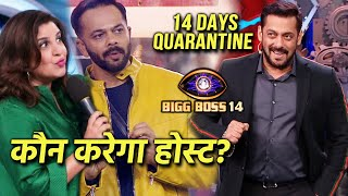 Bigg Boss 14: Salman 14 Days Quarantine, Weekend Ka Vaar Kon Karega Host? | Farah Ya Rohit Shetty?