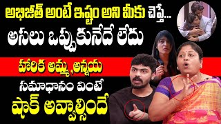 Bigg Boss 4 Dethadi Harika Parents Shocking Comments on Abhijeeth and Harika Love Story |TopTeluguTV
