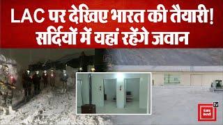 पूर्वी Ladakh में भारतीय सेना की तैयारी, कम तापमान के लिए जवानों को मिली नई Housing Facility