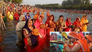 WHAT IS CHHATH PUJA??KYA HAI CHHATH PUJA? | chhath Puja vidhi chhath Puja ki tithi THE NEWS INDIA