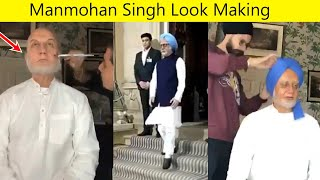 Anupam Kher Shared Manmohan singh Charcter Making From The Film Accidental Prime minister