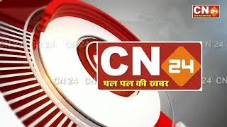 CN24 - शिवरीनारायण नगर के वार्ड नं 4 की पार्षद रीना तिवारी ने कर्मचारियों के सहयोग से करवायी साफ...