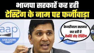 Corona को लेकर Serious नहीं हैं BJP Govt | Corona Testing में Delhi नंबर 1