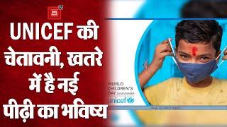 Covid-19 News Update: UNICEF की चेतावनी, खतरे में है नई पीढ़ी का भविष्य