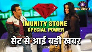 Bigg Boss 14: Ekta Kapoor Ke Pass Hogi Special Power, Immunity Stone Kise Dengi | Weekend Ka Vaar