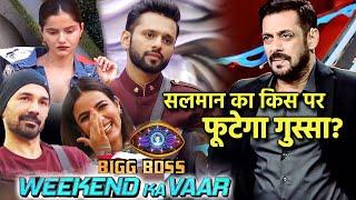 Bigg Boss 14 | Salman Khan Ka Kis Par Futega Gussa? | Weekend Ka Vaar | Rubina, Abhinav, Rahul, Aly