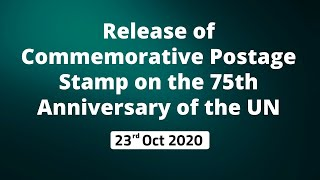 Release of Commemorative Postage Stamp on the 75th Anniversary of the UN