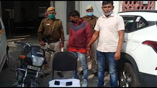 कश्मीरी गेट थाना पुलिस ने एक चोर को किया गिरफ्तार,1 वैगनआर टैक्सी,1 मोटरसाइकिल,1फोन और नकदी भी बरामद