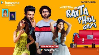 Raita Phail Gaya | Teaser New Web Series | Cafe Studios | CafeMarathi