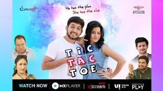Tic Tac Toe | Trailer | New Web Series | Marathi | A CafeMarathi Presentation