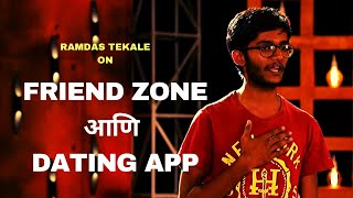 Friend Zone आणि Dating App | Marathi Standup Comedy By Ramdas Tekale | Cafe Marathi Comedy Champ