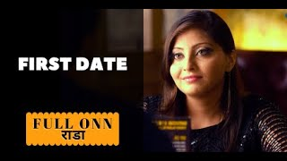 First Date & Expectations |  Full On Raada | Cafe Marathi