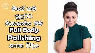 Step By Step Body Polishing For Fair And Glowing Skin/With All Products