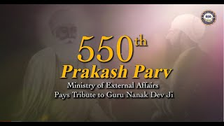 550 Birth Anniversary of Guru Nanak Dev ji commemorative video