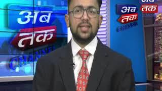 Abtak News | 20-11-2020 | Abtak Media